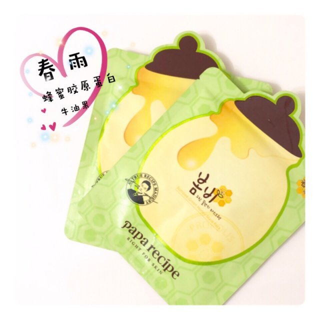 春雨蜂蜜胶原蛋白牛油果面膜