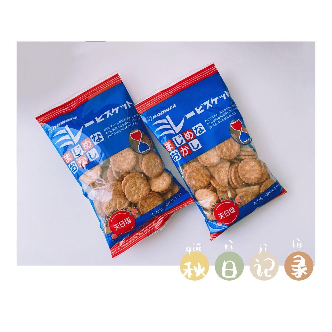 网红野村小饼干🥞