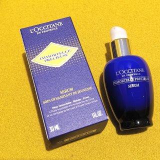 Immortelle Precious Serum 30ml | L'OCCITANE UK