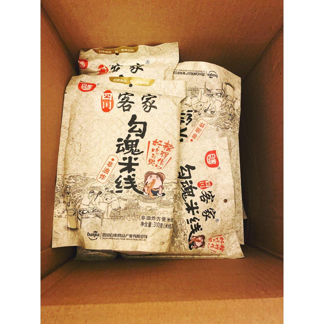 最好吃的方便湿米线 — 客家勾魂米线