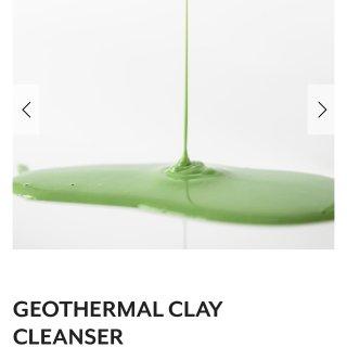 这个夏天与它相遇 | Circcell粘土深层清洁乳