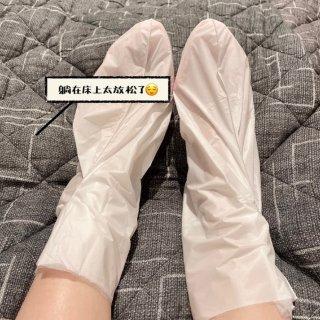 牛年澳洲药房超好用手👋🏻脚🦶🏻膜...