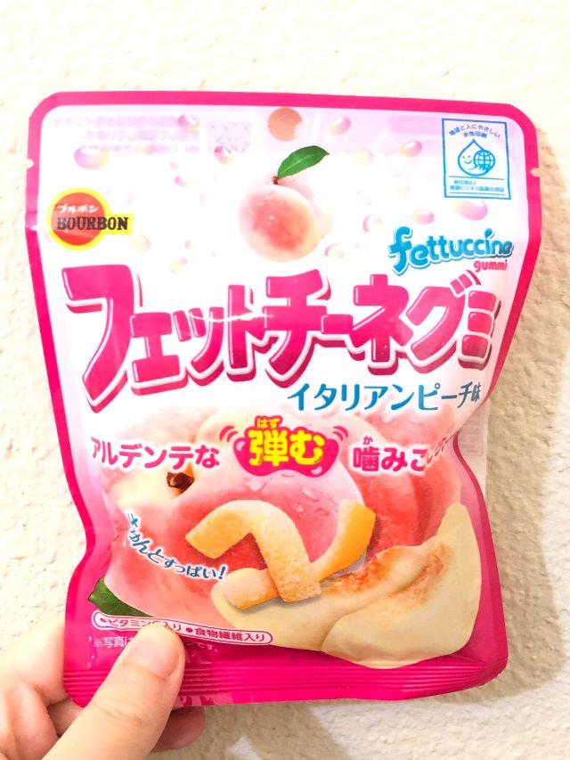日本軟糖|Fettuccine g...