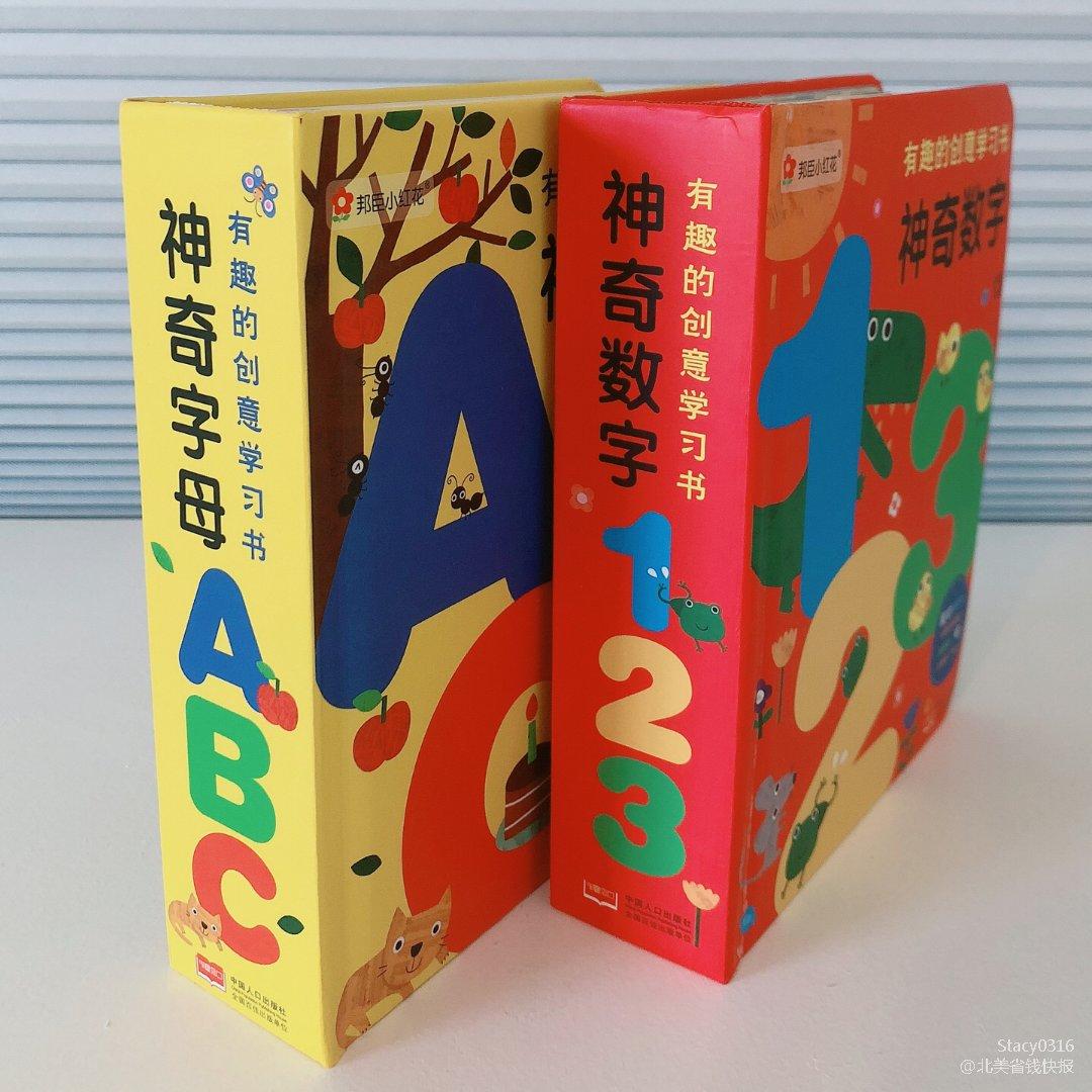 君君好福利|京东11.11图书嗨购...