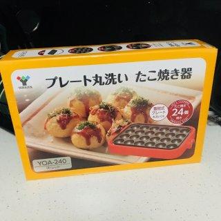 百变料理随心所欲| 在家轻松做大阪风章鱼烧