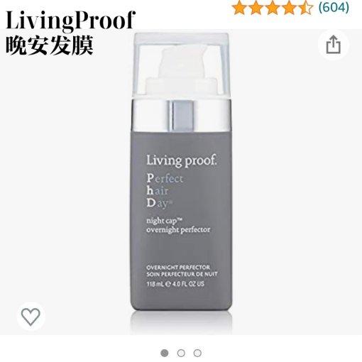 空瓶记|我的护肤各类真爱产品