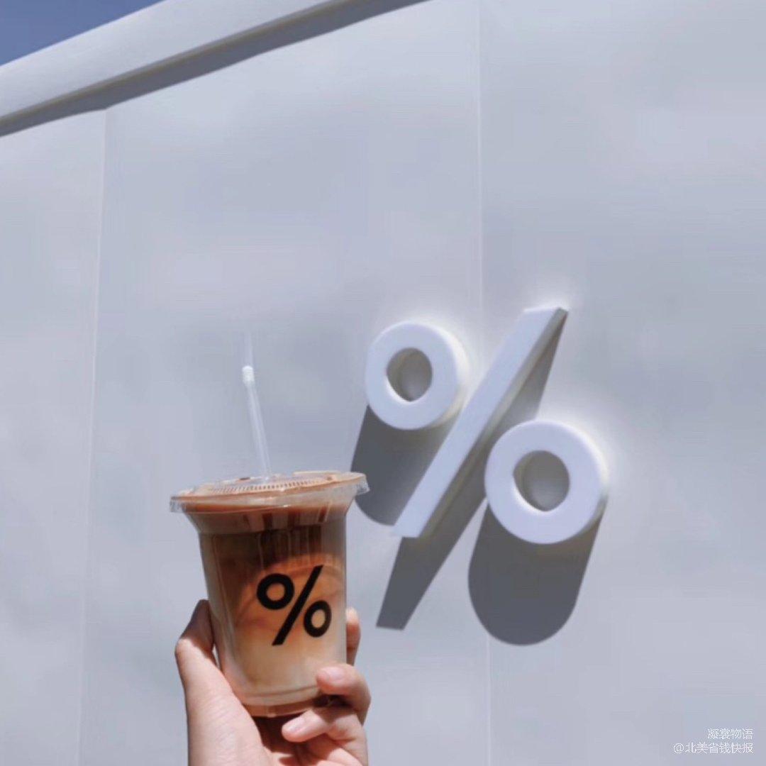 精品咖啡 %Arabica 在北京...