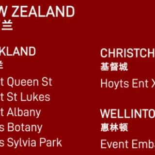 🔥《第十一回》澳洲丨新西兰4月8日全面上...