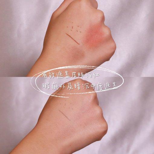 真香粉霜🔥 SUQQU粉霜-定义奶油肌😉