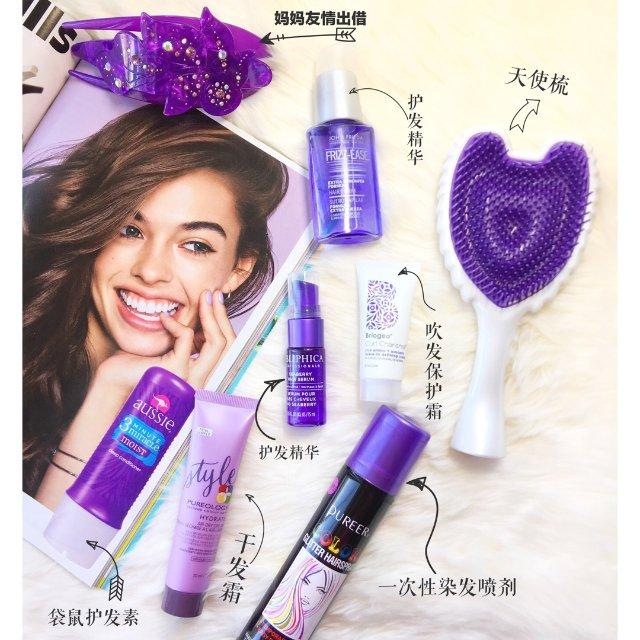 紫色风暴之——护发总汇<br />...