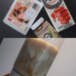 豆腐还能做甜品🙊豆腐冰淇淋&奶茶|清爽低...