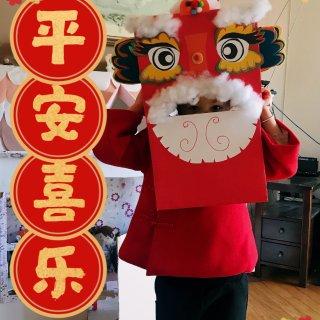 给娃做个舞狮头 欢欢喜喜过新年🧨...