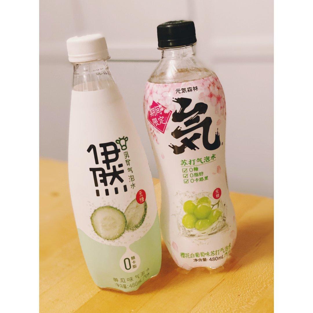 【亚米买什么】解渴的零卡零脂零糖气泡水!