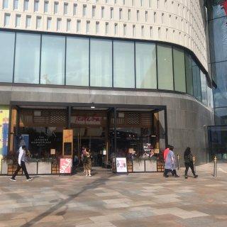 伦敦Ichiba日本超市探店...