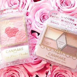 🌸粉红色的情人节妆容🌸 | Canmake美妆品测评+最爱眼影盘分享