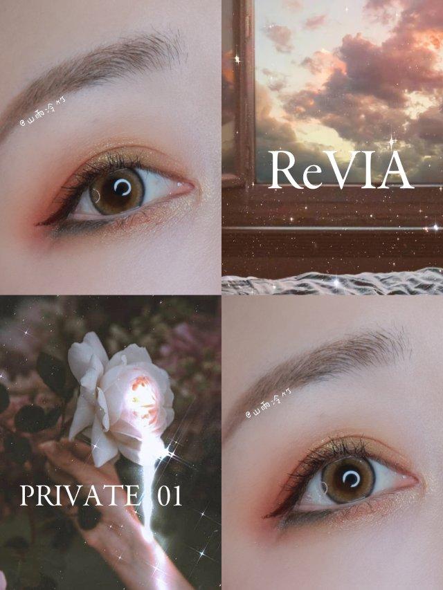 ReVIA新款小鹿眼🦌强烈安利🥳