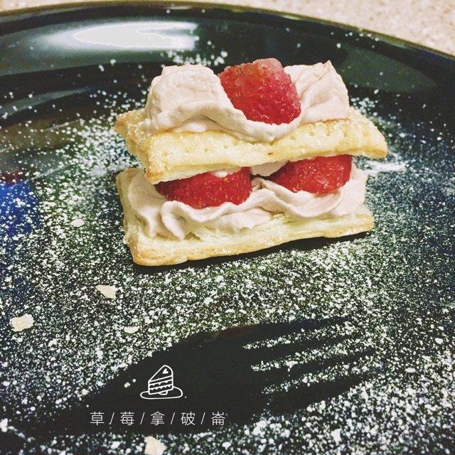 用酥皮神器做了一堆迷你草莓拿破仑?