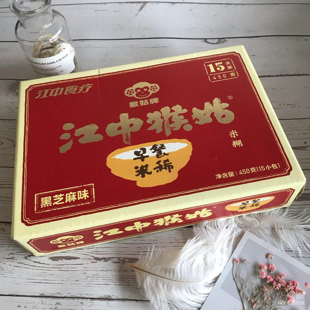 ✨早餐吃什么✨江中猴姑 美味又养胃