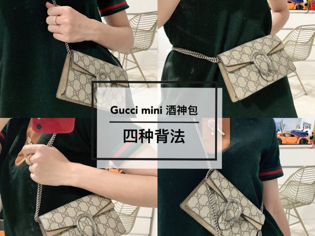 Gucci Mini 酒神包 | ...