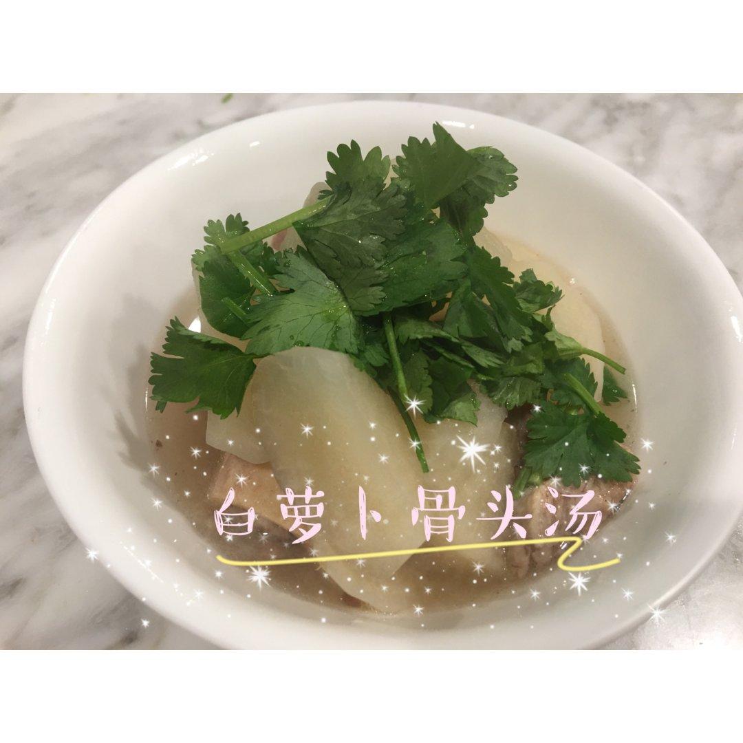 【黑五4-4】原汁原味的白萝卜骨头