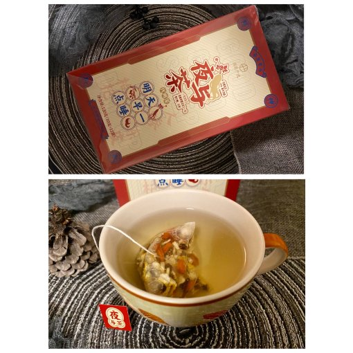 网易严选零食测评|夜与茶·豆干·甜板栗🌰