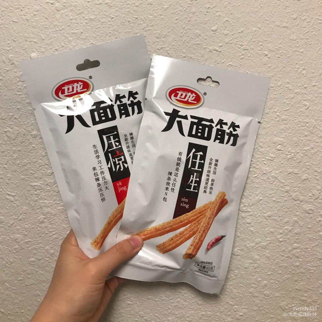 华超零食-卫龙辣条