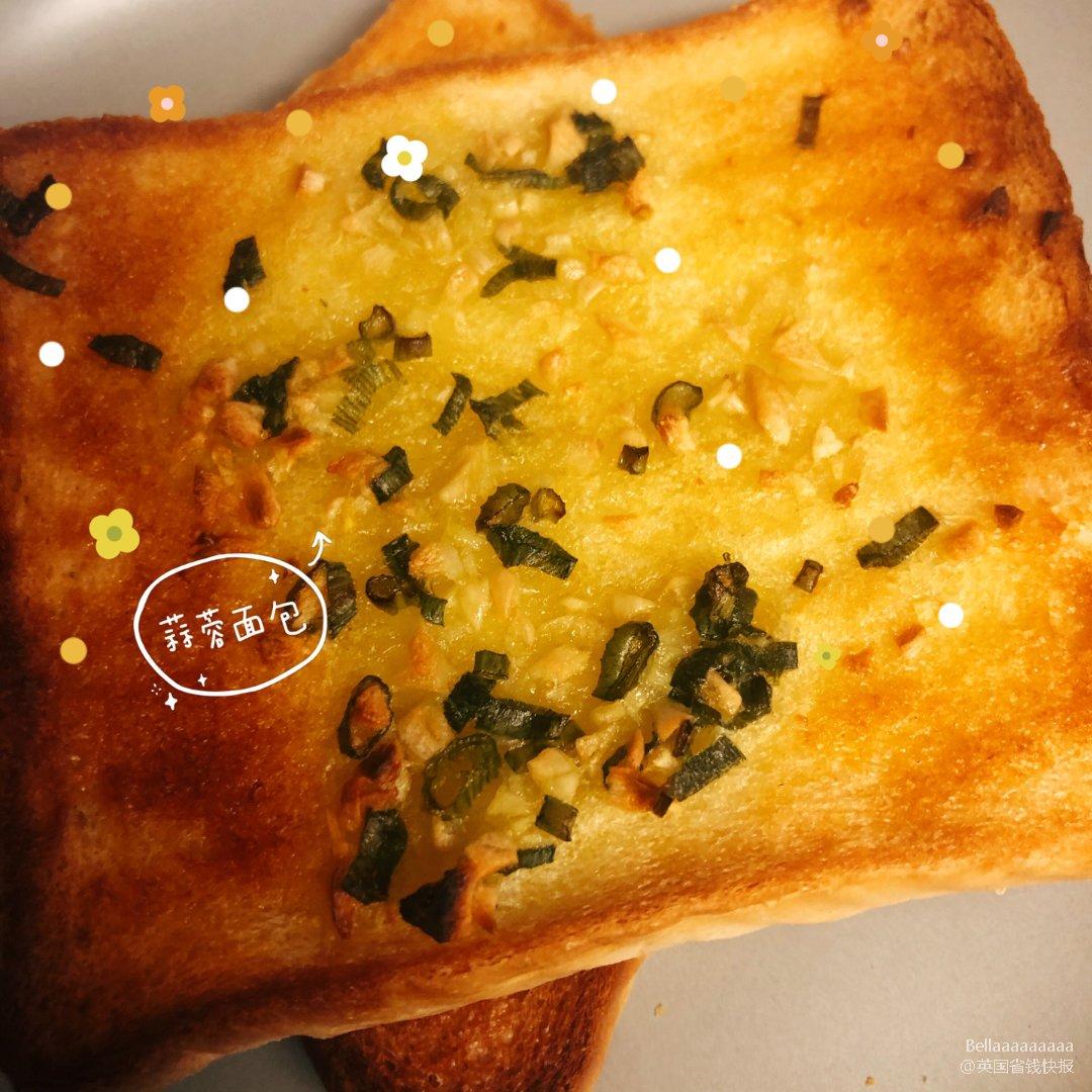 一口咬下去的香脆|蒜蓉面包...
