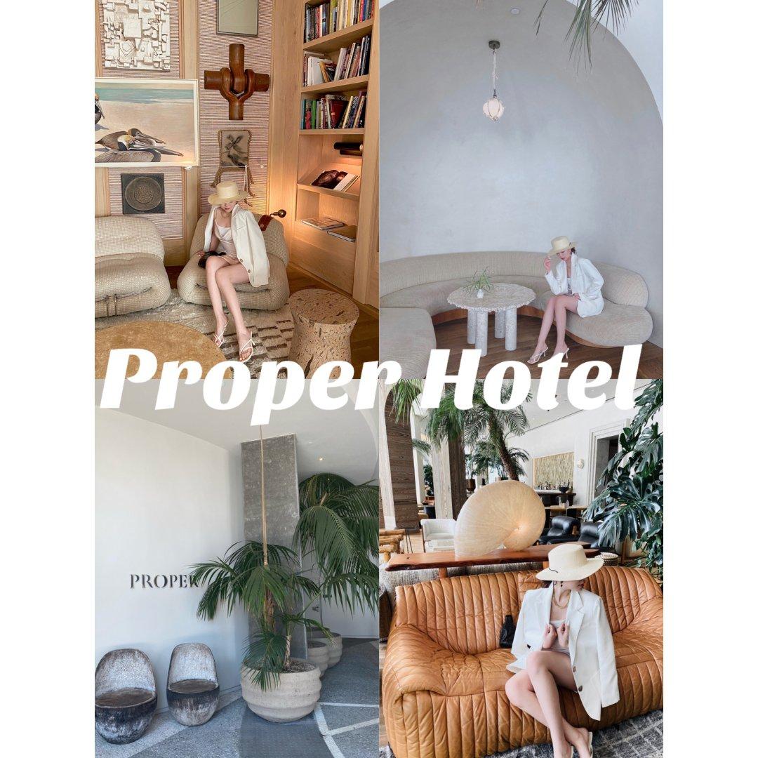 Proper Hotel|小众侘寂文艺酒...
