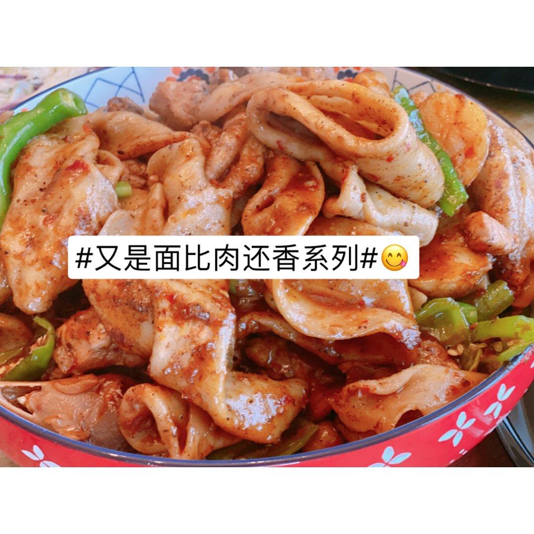大盘鸡+拉条子【又是面比肉还香系列】...