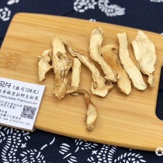 微众测 | 来自大自然的美味,旭龙行野生菌
