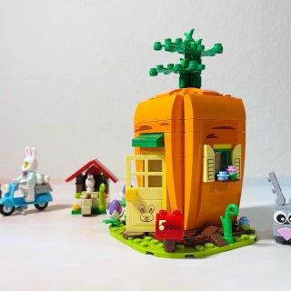 乐高胡萝卜屋·给兔兔们搭建一个温馨的小窝...