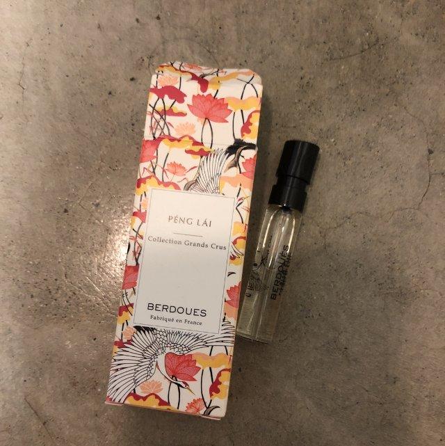 丝芙兰官网买东西最后挑了一个小香水...