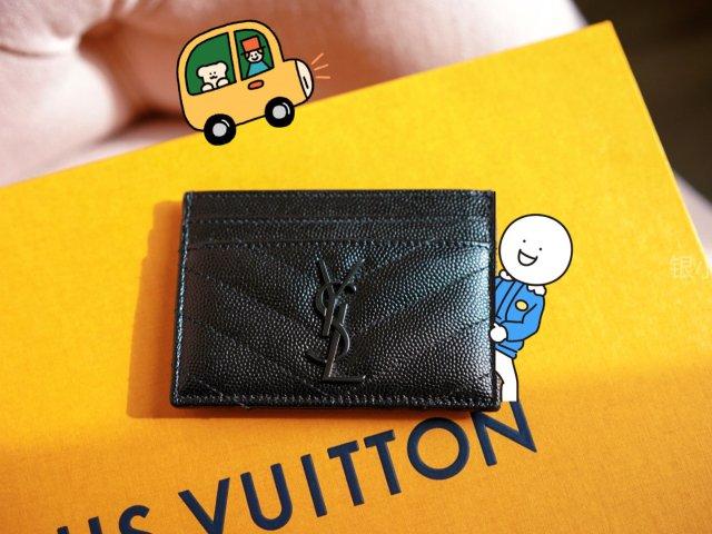 YSL纯黑卡包