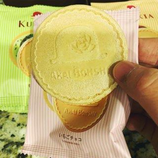 【微众测】日本下午茶点
