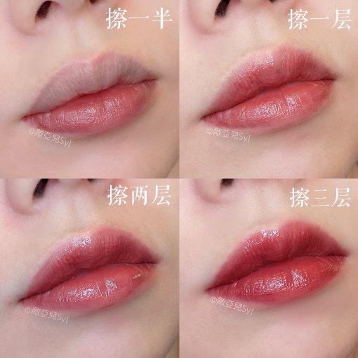 YSL 617 水光唇釉 神秘的一顆漿果