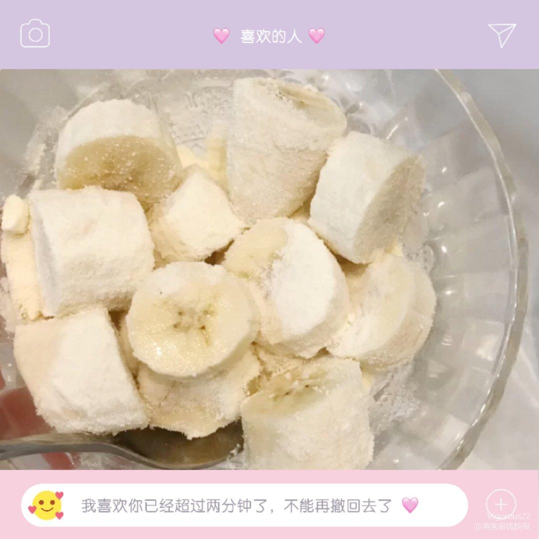 🍌突发奇想香蕉新吃法🍌...