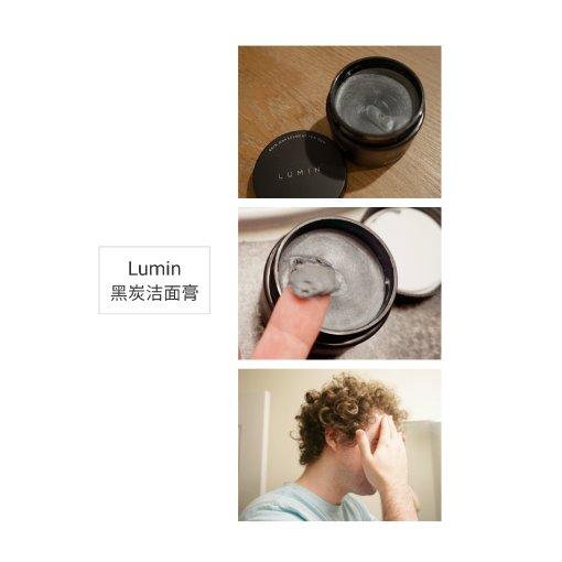 ◇微众测◇简单纯粹的Lumin男士护肤套组
