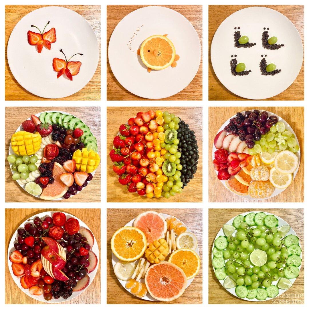要把水果玩儿坏了🤣🤣🤣