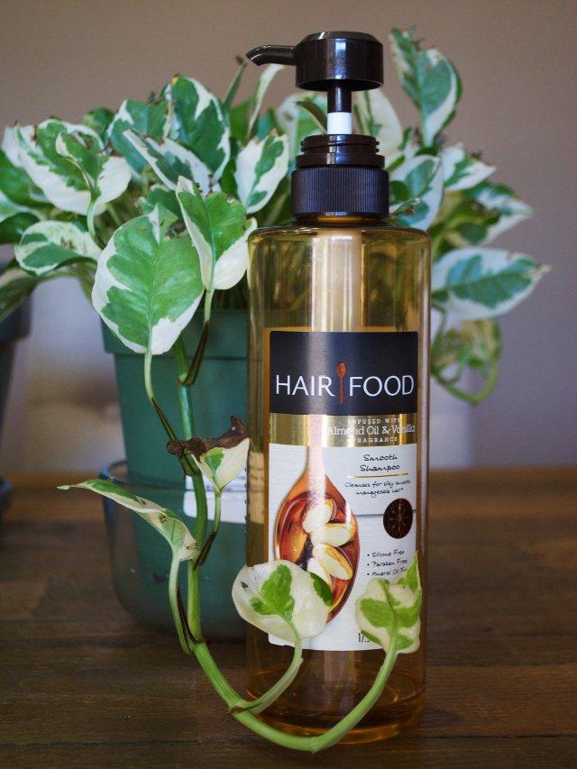 日常空瓶之Hair Food洗发水