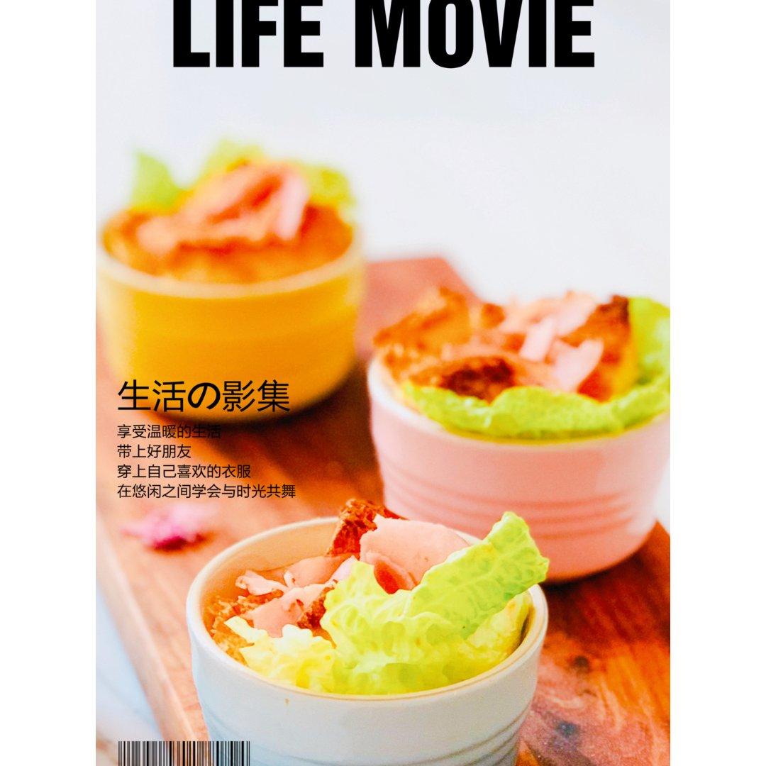 花式吐司🍞吃出一天好心情🌸杯中吐司🌸...
