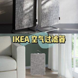 宜家首款空气净化器~颜值赛高!...