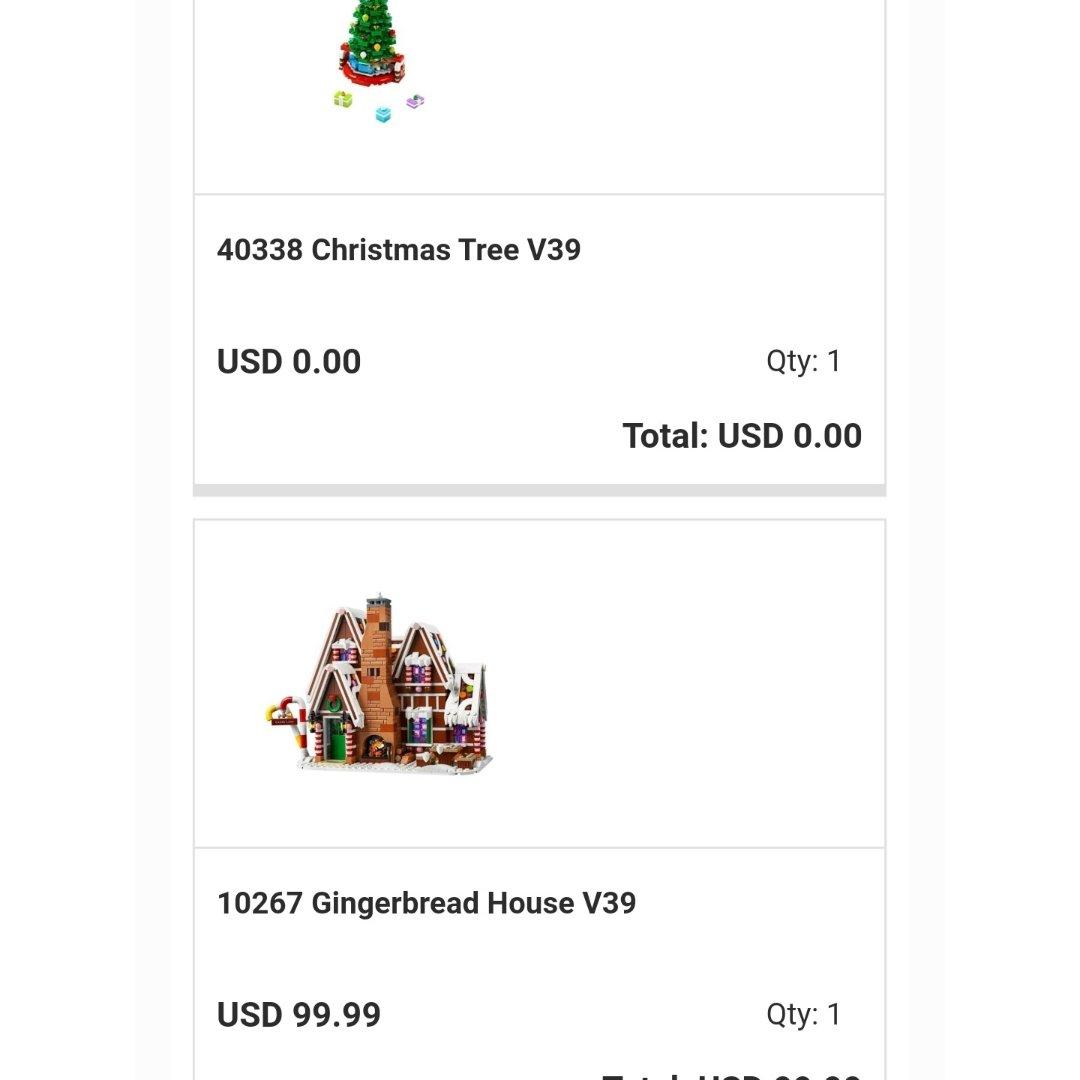 lego圣诞树