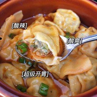 【周三食谱】酸汤馄饨|连汤汁都喝个精光...