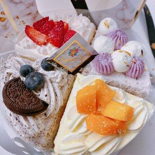 4味拼色蛋糕🍰