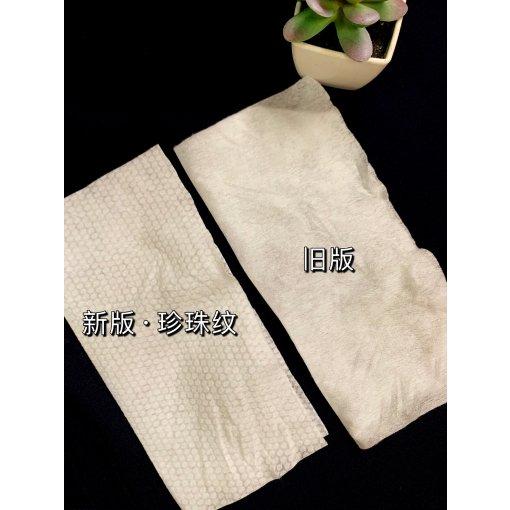 微众测|新款【珍珠纹·Winner棉柔巾】