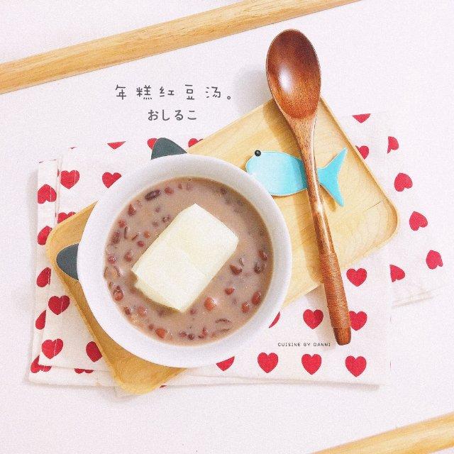 樱桃🍒小丸子最爱的 ——— 治愈甜...