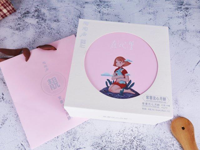 中秋月饼 | 陶陶居紫薯流心月饼