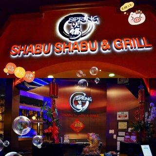 左右逢缘跟spring shabu shabu 一起BBQ吧
