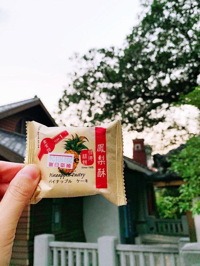 【台湾】佳德凤梨酥_超新鲜好味