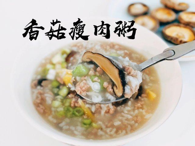 #Instant Pot快手粥  ...